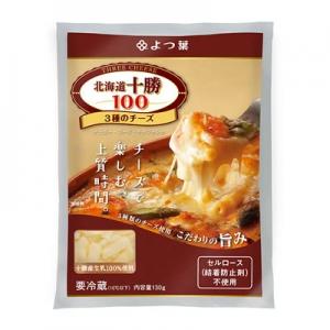「北海道十勝100 3種のチーズ 130g」0330