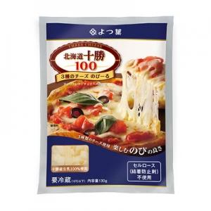 「北海道十勝100 3種のチーズ のびーる 130g」0331